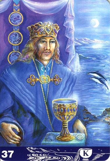 カップのキング(King of Cups)