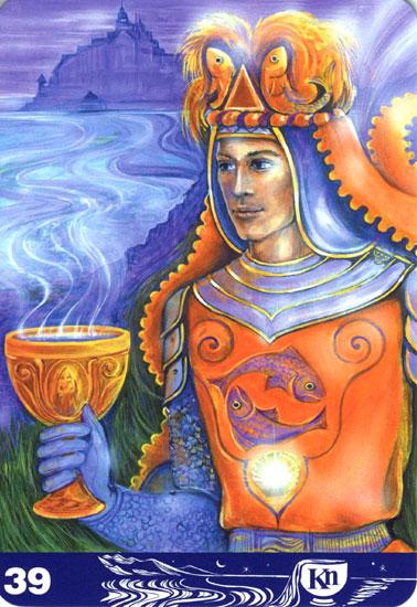 カップのナイト(Knight of Cups)