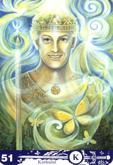 スウォードのキング(King of Swords)