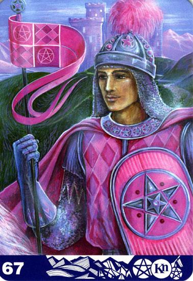 ペンタクルのナイト(Knight of Pentacles)